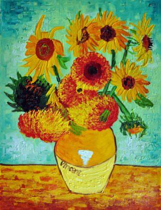 «Подсолнухи Ван Гога» картина 30х40 арт.3Р5