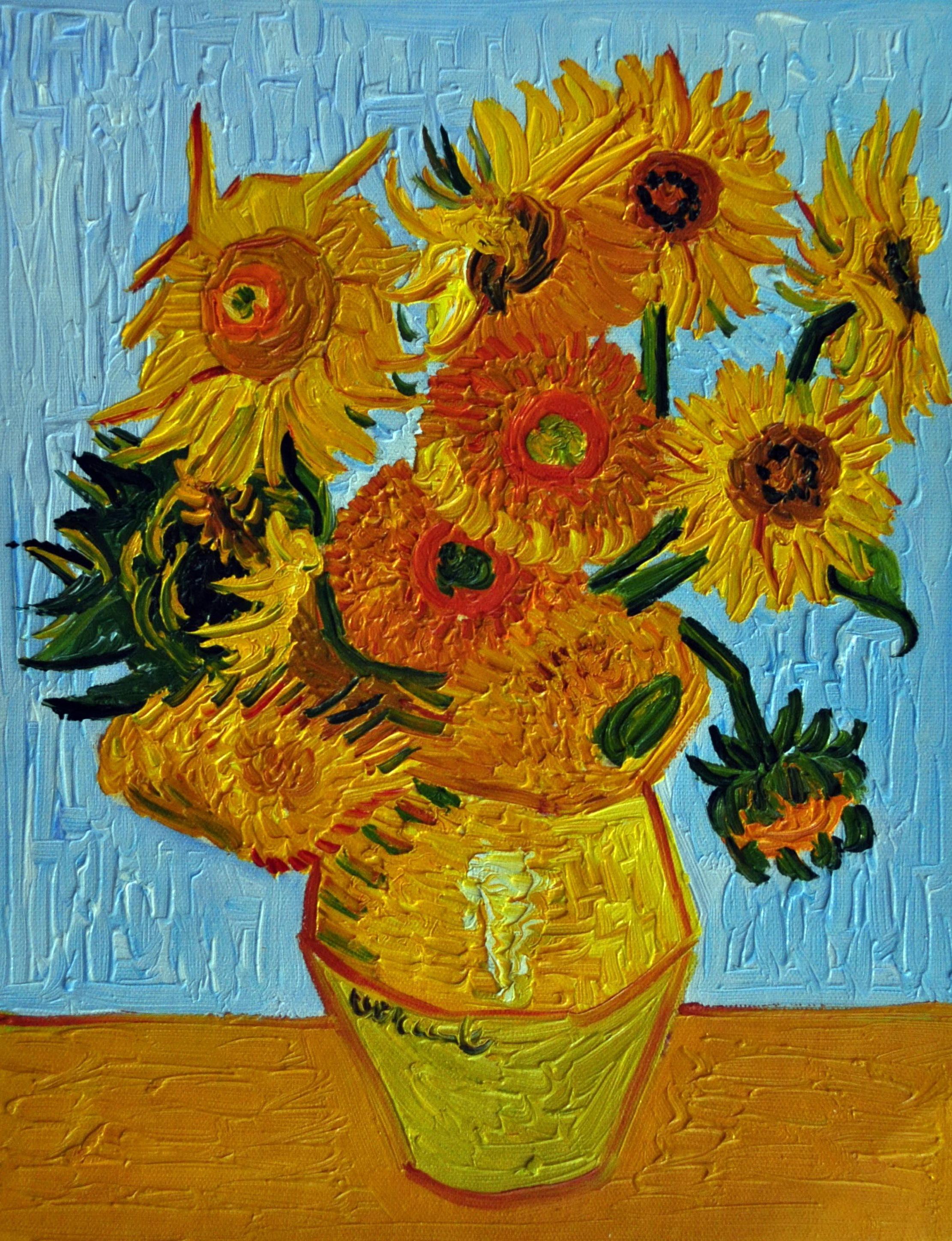 «Подсолнухи Ван Гога» картина  30х40 арт.3Р054