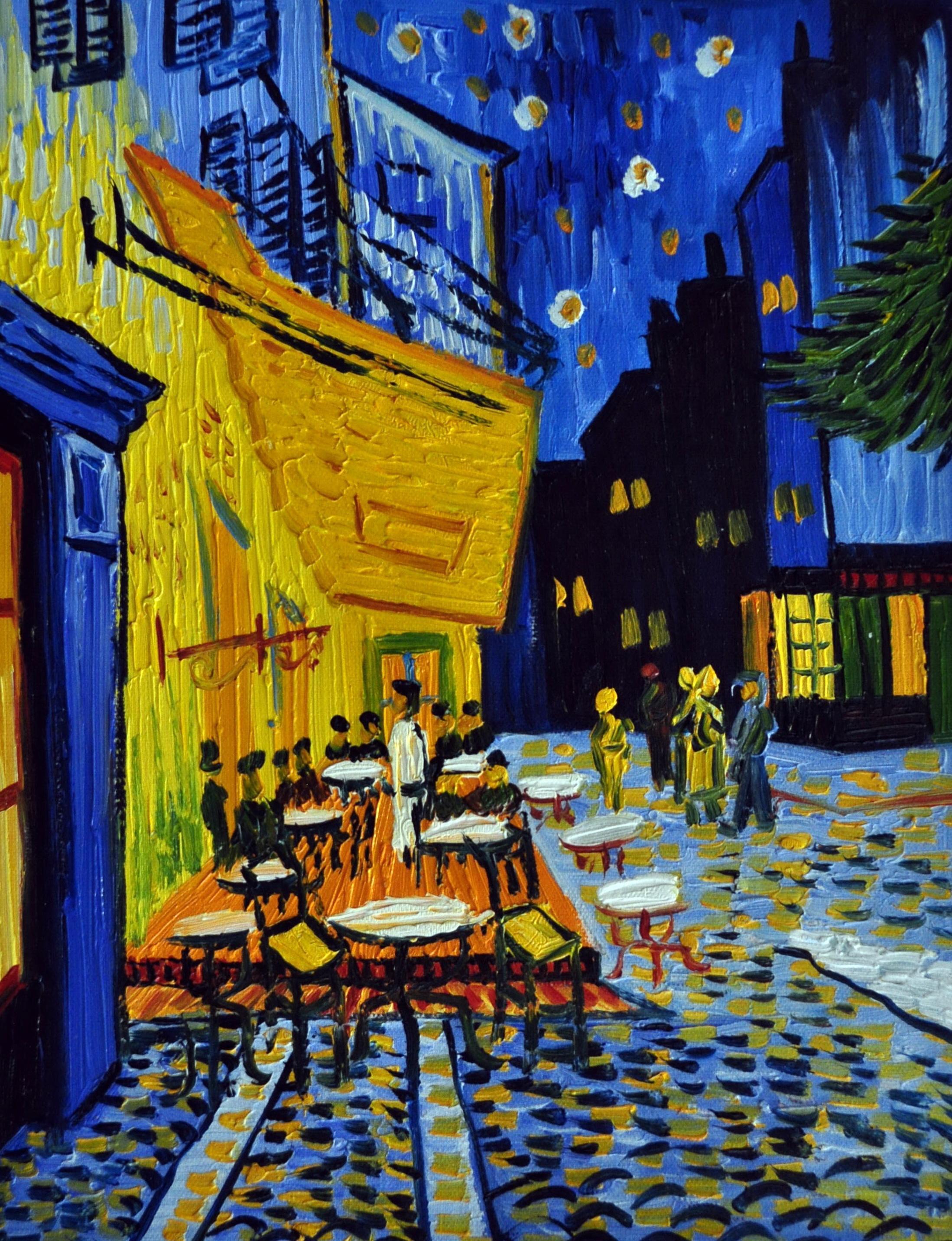 «Кафе Ван Гога» картина  30х40 арт.3Р055