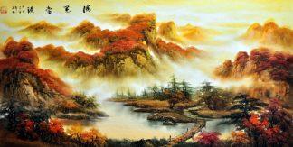 «Восточный пейзаж» картина  60х120 арт.Б077