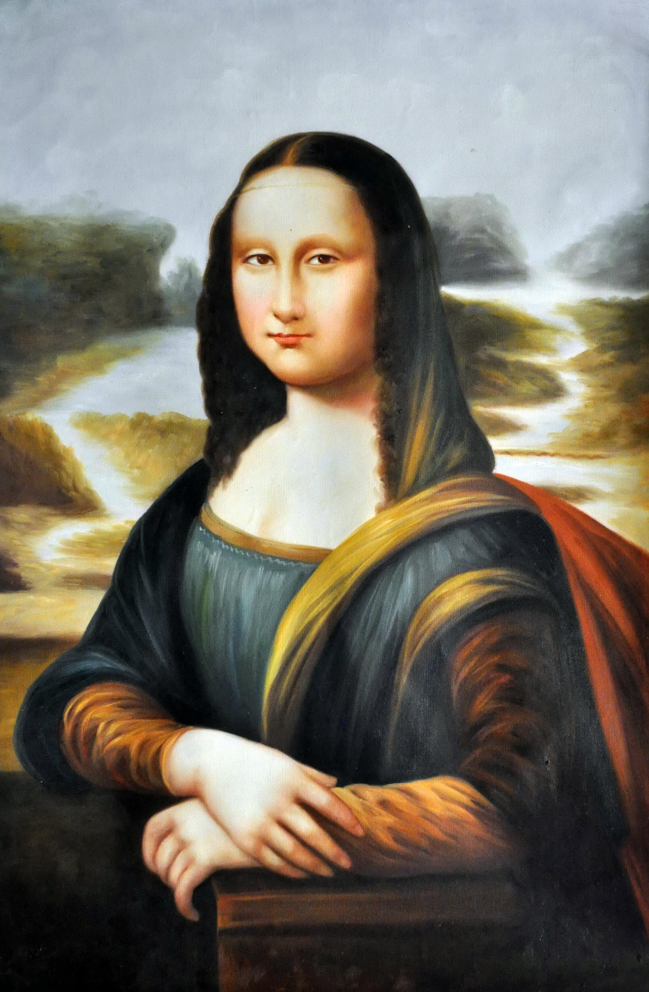 «Мона Лиза» картина  60х90 арт.9Р040